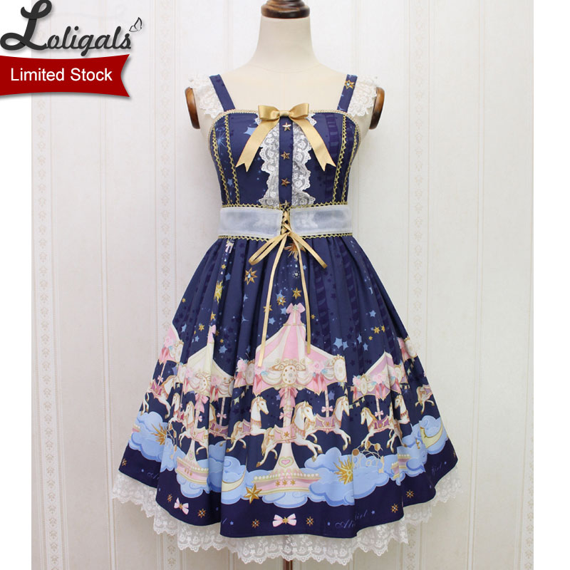 The Carousel ~ Sweet Printed Lolita Casual JSK Dress by Alice Girl ~ Limited Stock-in Dresses from Women's Clothing    1