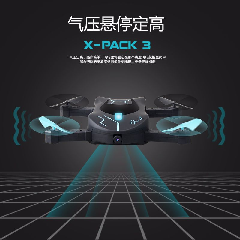Ya Gotta Xt-3 Folding Set High Quadcopter WiFi High-definition Real-Time Aerial Photography Portable Unmanned Aerial Vehicle