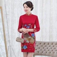 2019 ограниченное предложение, осенне зимнее платье Ципао высокого качества с восстановленными древними способами, свадебное платье с тостами, повседневное молодежное улучшение