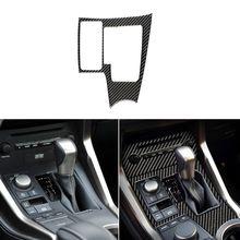 Gear panel decorative black carbon fiber sticker for Lexus NX 200 200t 300h