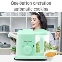 5 in 1 Baby Food Maker Processor With Steam Cooker Blender Defroster Heating Disinfection Multi functional Food Processor