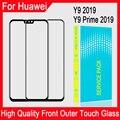 Стекло сенсорной ЖК-панели для Huawei Y9 2019 Huawei P Smart Z / Y9 Prime 2019, внешнее стекло для переднего экрана объектива, запасные части для ремонта