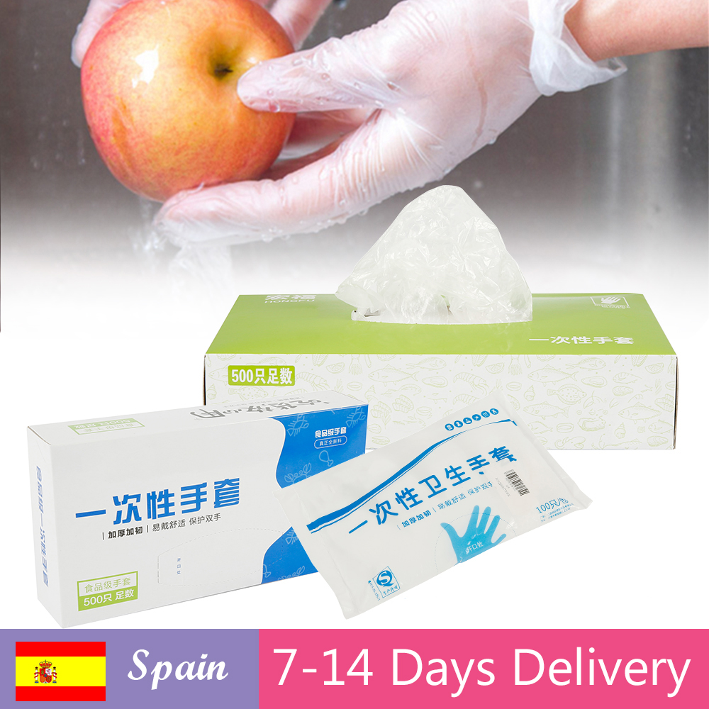 500Pcs/Lot Disposable Protective Gloves Household Eco-friendly Protective Thickened Anti Dust Supply