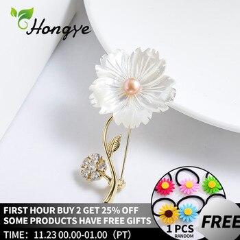 Hongye 925 Sterling Silver Brooches For Women Designer Brand Zircon Insert Flower Pin Ladies Elegant Freshwater Pearl 2020