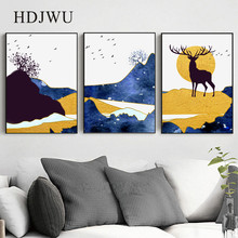 New Chinese Art Home Simple Canvas Painting Wall Picture Abstract Scenery Printing Wall Poster for Living Room  DJ506 41xdzs 151 159 160 162 4pcs chinese abstract scenery print art