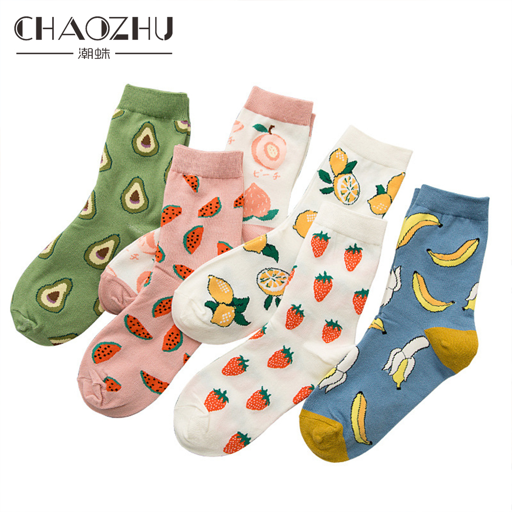 CHAOZHU Chill Fashion Sweet Girls Women Cartoon Fruits 4 Seasons Cotton Casual Fashion Daily Socks Banana Avocado Lemon Sox