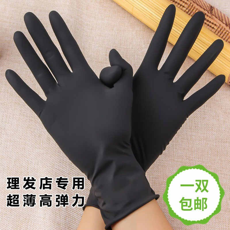 Barber Shop Hair Dressing Gloves Hair Stylist for Black And White with Pattern Latex Wear-Resistant Hot Hair Work Shampoo Thin H image