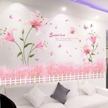 Цветы лилии настенные наклейки diy трава растение для гостиной