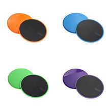2 pcs Exercise Gliding Discs Fitness Discs Abdominal Exercise Equipment Home Exercise Gliding Core Exercise Sliders ABS Hot