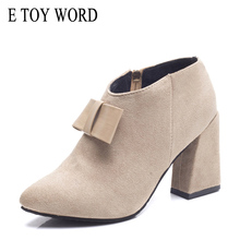 E TOY WORD Autumn bow Booties Female thick heel Women's ankle boots black suede retro pointed Martin boots High heel women boots недорого