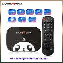 Hyperock hr1 amlogic s905x3 media player 1000m duplo wifi android 9.0 caixa de tv