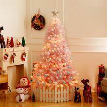 Украшение рождественской елки вишневый цвет розовая Рождественская елка роскошное зашифрованное Рождественское украшение для рождественского подарка