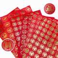 Китайский Новый год персонаж наклейки интерьерная лук САО весенние Праздничные наклейки для дома, красный конверт, подарок Коробки и много...