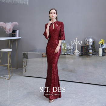 Formal-dress 2020 S.T.DES Burgundy Jewel Cut-Out Neck Full Sequins Trumpet 1/2 Long Sleeves Mermaid Evening Dress For Woman