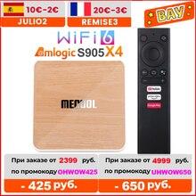 2021 Mecool KM6 Deluxe Wifi 6 Amlogic S905X4 4GB 64GB Androidtv 10.0 Google מוסמך AV1 BT5.0 1000M ממיר 4G 32G 2G 16G