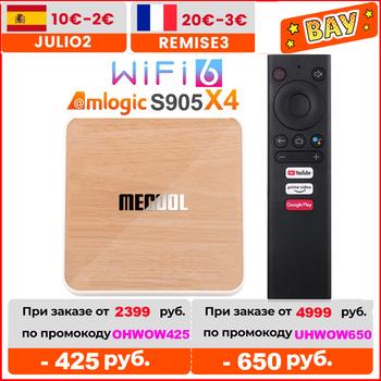 Mecool KM6 Deluxe Edition Amlogic S905X4 TV pudełko Android 10 4GB 64GB Wifi 6 Google Certified 4G 32G AV1 BT5 0 1000M dekoder tanie i dobre opinie HAIMAITONG 100 M CN (pochodzenie) Procesor Amlogic S905X3 Quad-core 64-bit 16 GB eMMC Brak 2G DDR3 802 11n 2 4GHz 5 GHz