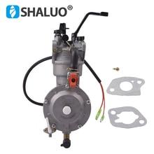 Hot Sale LPG NG Carburetor Dual Fuel LPG Conversion Kit For 5KW 6.5KW 188F 190F 13P Gasoline Generator Dual Fuel Carburetor