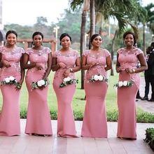 Pink Mermaid African Bridesmaid Dresses 2020 Sheer Capped Sl