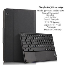 Case Lenovo Tab Keyboard-Cover Tablet for M10x605f/X605n/X605m/.. Tab-P10x705f