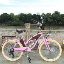 Bicicleta de playa de 26 pulgadas, bicicleta de ocio retro, Bicicleta de ciudad de estilo británico, bicicleta de playa para mujer, bicicleta de carretera