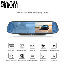 Maiyue star 1080 p full HD cámara de coche DVR reflector coche 4,3 pulgadas grabadora de vídeo digital de doble lente grabadora de vídeo(China)