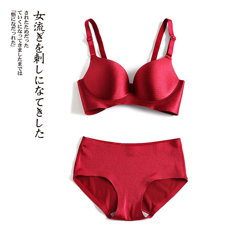 2018 Spring New Products WOMEN'S Underwear Wholesale Seemless Push Up Adjustable Non-Steel Ring Bra Set 72370