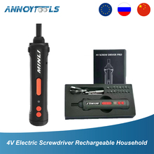 Electric Screwdriver Rechargeable Household Electric Screwdriver Mini Small Screwdriver High Torque Multi-Function