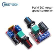 1 pièces 5V-35V 5A 90W PWM contrôleur de vitesse moteur à courant continu Module de contrôle ajuster le commutateur de carte LED régulation de vitesse Module de gradation 12V 24V
