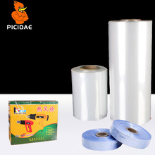 PVC Reel Heat Shrinkable Film Transparent Double Layer Plastic Cylindrical Packaging Bag Daily Necessities Crafts Stationery