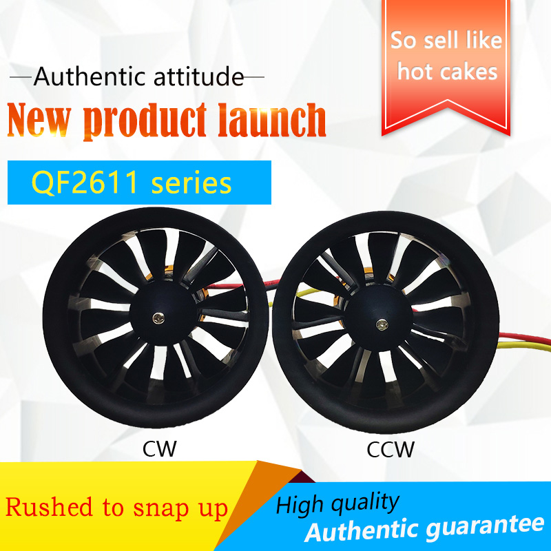 QX-MOTOR 50mm 12 Blades Ducted Fan EDF CW CCW With QF2611 3S 4S Brushless Motor