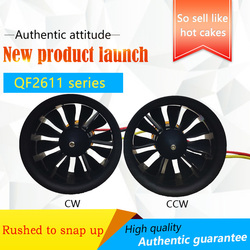 QX-двигатель 50 мм 12 лезвий Ducted fan EDF CW CCW с QF2611 3S 4S бесщеточный двигатель esc или аккумулятор