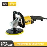 1200W Car Polisher Variable Speed 3000rpm 180mm Car Paint Care Tool Polishing Machine Sander 220V M14 Electric Floor Polisher