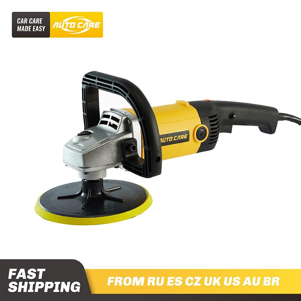 WaxPolisher carro de Velocidade Variável 1200 W 3000 rpm 180 milímetros Car Pintura Cuidados Ferramenta de Máquina de Polimento Lixadeira 220 V M14 elétrica