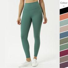 UARUN hizalama Yoga pantolon sıkı yüksek bel spor Legging spor elastik seksi egzersiz kadın spor Yoga tayt kadınlar