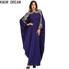 Saber sonho vestido tamanhos grandes vende ebay muçulmano hui dubai bat-manga robe tamanho grande vestido feminino vestido de mulher