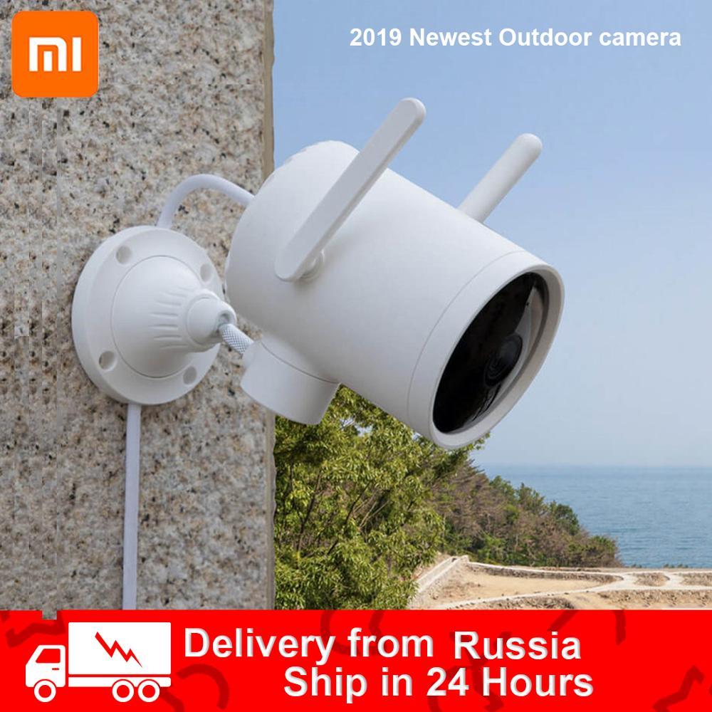 Xiaomi Smart Outdoor Indoor Camera Waterproof WIFI Smart Camera Webcam 270 Angle1080P Dual Antenne Signal IP Cam Baby Monitor