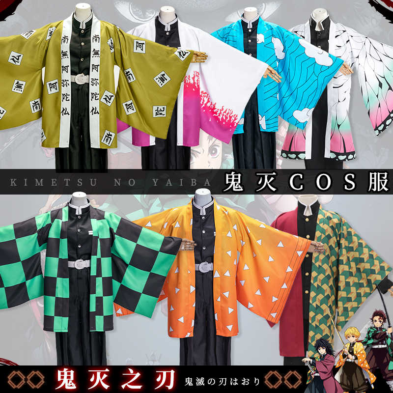 Demon Slayer Kimetsu Geen Yaiba Mens Kamado Tanjirou Cosplay Cape Kostuums Volledige Sets Agatsuma Zenitsu Orange Cape Suits Kostuums