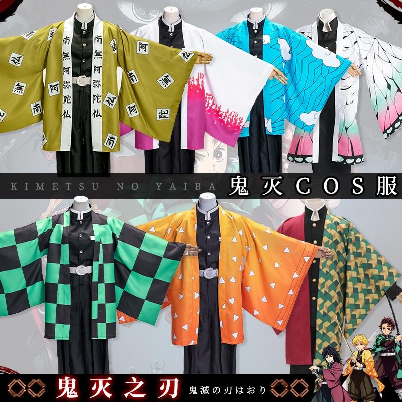 Demon Slayer Kimetsu No Yaiba Mens Kamado Tanjirou Cosplay Cape Costumes Full Sets Agatsuma Zenitsu Orange Cape Suits Costumes