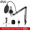 UHURU USB микрофон комплект 192 кГц/24 бит Профессиональный конденсатор Podcast Mikrofon с двумя держателями микрофона для YouTube игр ASMR