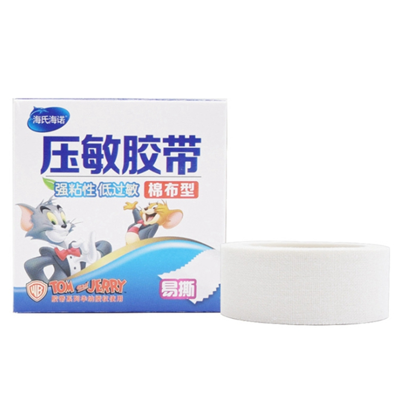 First Aid Tape Breathable Tape Wound Injury Care Available Quality Brand Adhesive Plaster Tape Home Office School Outdoor Care