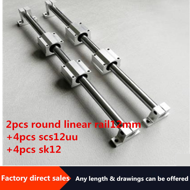 round linear rail 12mm linear shaft + linear bearing housing SCS12UU + linear rail clamp SK12 for linear guide 3d printer