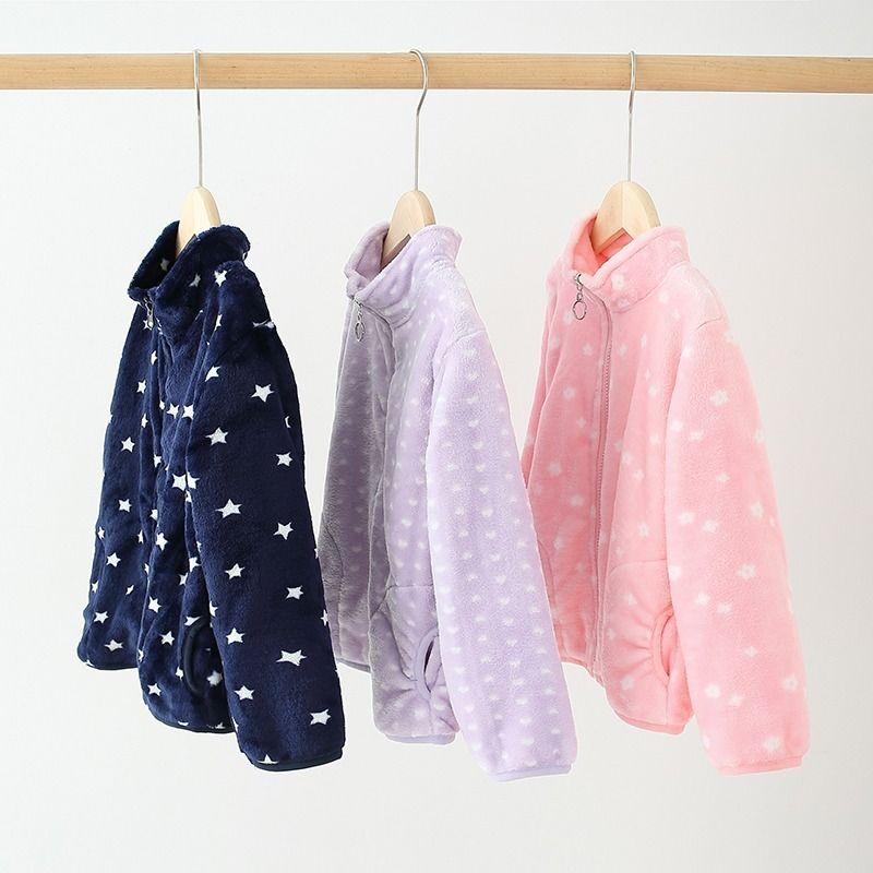 Vidmid New Children Autumn Solid Color Fleece Sports Jacket 3-10 Years Boys Girls Coats Fashion Zipper Tops Kids Clothes P316 1