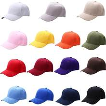 Delle Donne Degli Uomini Del Cappello Curvo Visiera di Sun Lavagna Luminosa di Colore Solido Berretto da Baseball da Uomo Cappello Del Sole All'aperto Cappello da Baseball Sport Regolabile cap(China)