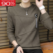 Men thin 2020 new autumn and winter fashion trend short student sweater male o-neck Knitted pullover Korean style M03(China)