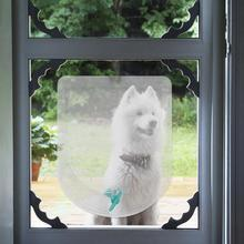 Transparent Lockable Dog Cat Kitten Door Security Flap ABS  Flexible Animal Small Pet Gate Supplies