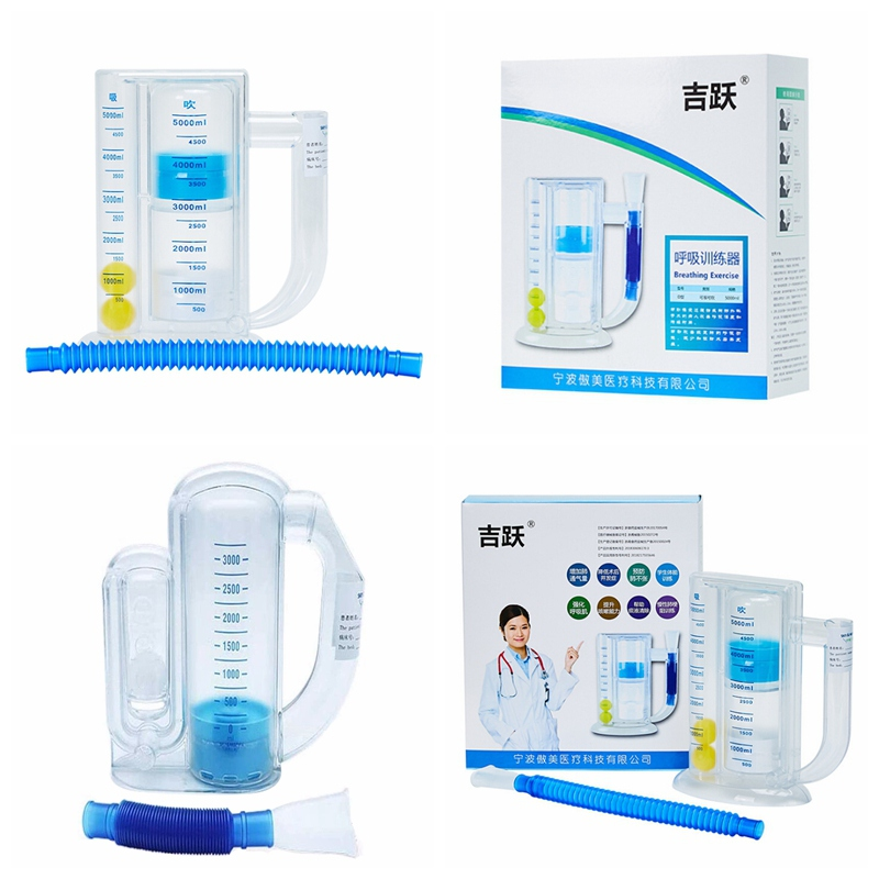 Vital Capacity Respiratory Exerciser/Breathing Trainer for Lung Function 5