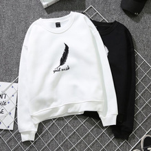 Milinsus Autumn Winter 2019 Long Sleeve Embroidered Feather Women Sweatshirt Korean Loose Student Hooded Pullover Couple Clothes