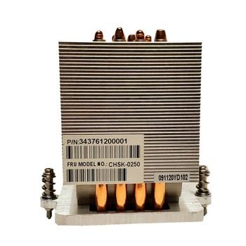 3U server CUP heatsink CHSK-0250 343761200001 Heatsink P/N: 343761200001 Model CHSK-0250