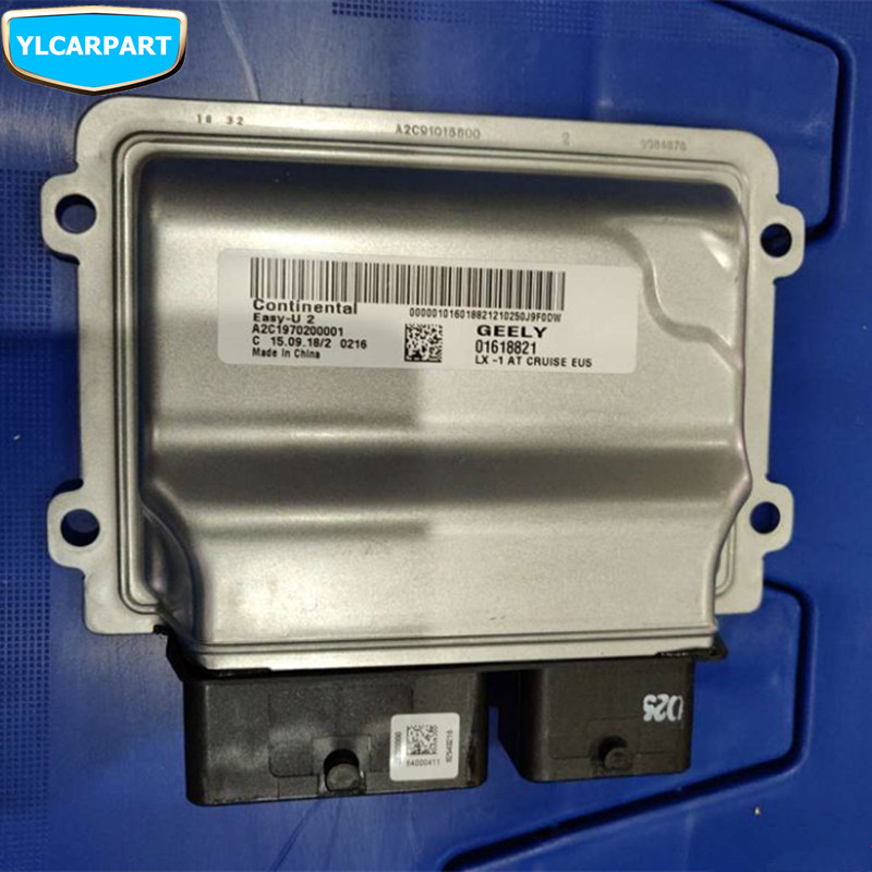 Geely Emgrand X3, GX3, araba PEPS bir başlangıç düğmesi denetleyicisi