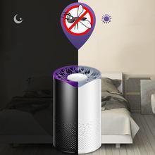 От производителя; Электрическое средство от комаров убийца лампа